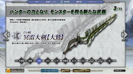 bdcam 2010-05-28 17-50-16-544