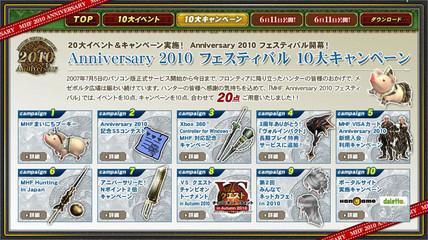 bdcam 2010-05-28 18-22-07-194