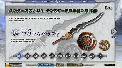 bdcam 2010-05-28 17-50-09-568