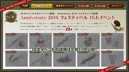 bdcam 2010-05-28 18-21-56-697