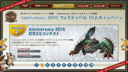 bdcam 2010-05-28 18-22-19-073