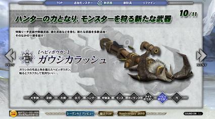 bdcam 2010-05-28 17-50-35-708