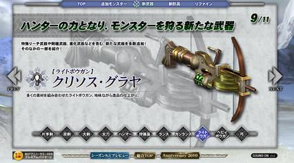 bdcam 2010-05-28 17-50-33-057