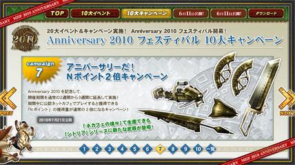 bdcam 2010-05-28 18-22-48-241