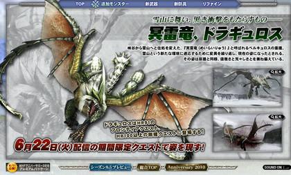 bdcam 2010-05-28 17-48-11-328