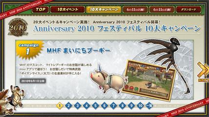 bdcam 2010-05-28 18-22-14-474