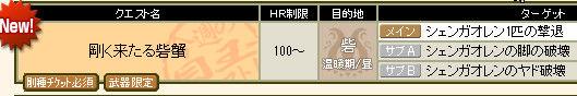 bdcam 2010-11-02 18-08-58-633