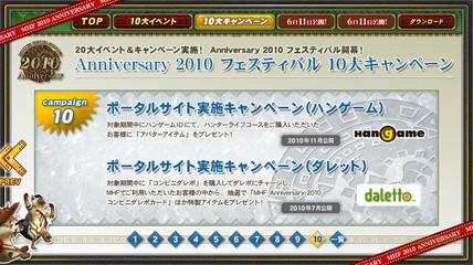 bdcam 2010-05-28 18-23-03-285
