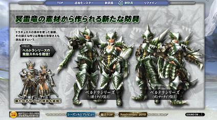 bdcam 2010-05-28 17-50-46-173
