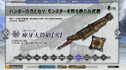 bdcam 2010-05-28 17-50-30-686