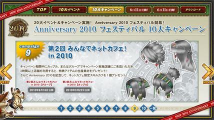 bdcam 2010-05-28 18-22-58-385
