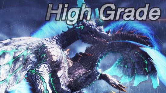 HighGradeEdition shan1
