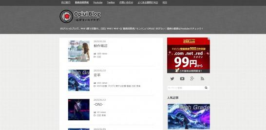 blog_0116